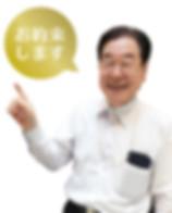 インゴット購入_03.jpg