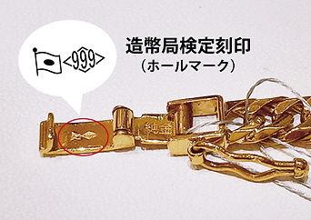 09_造幣局のマーク+.jpg