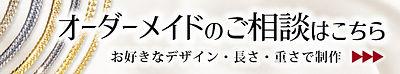 喜平_修理問い合わせホーム.jpg