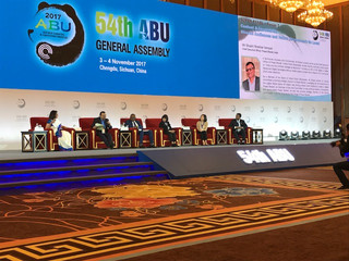 The AUB mission in China
