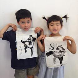 Cute Artists