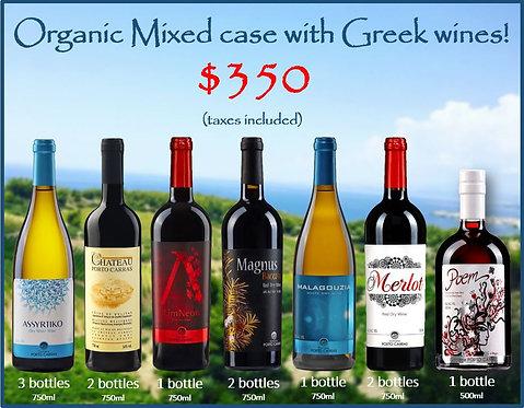 Organic Greek Wines | Mixed Case | 1 case (12 bottles)