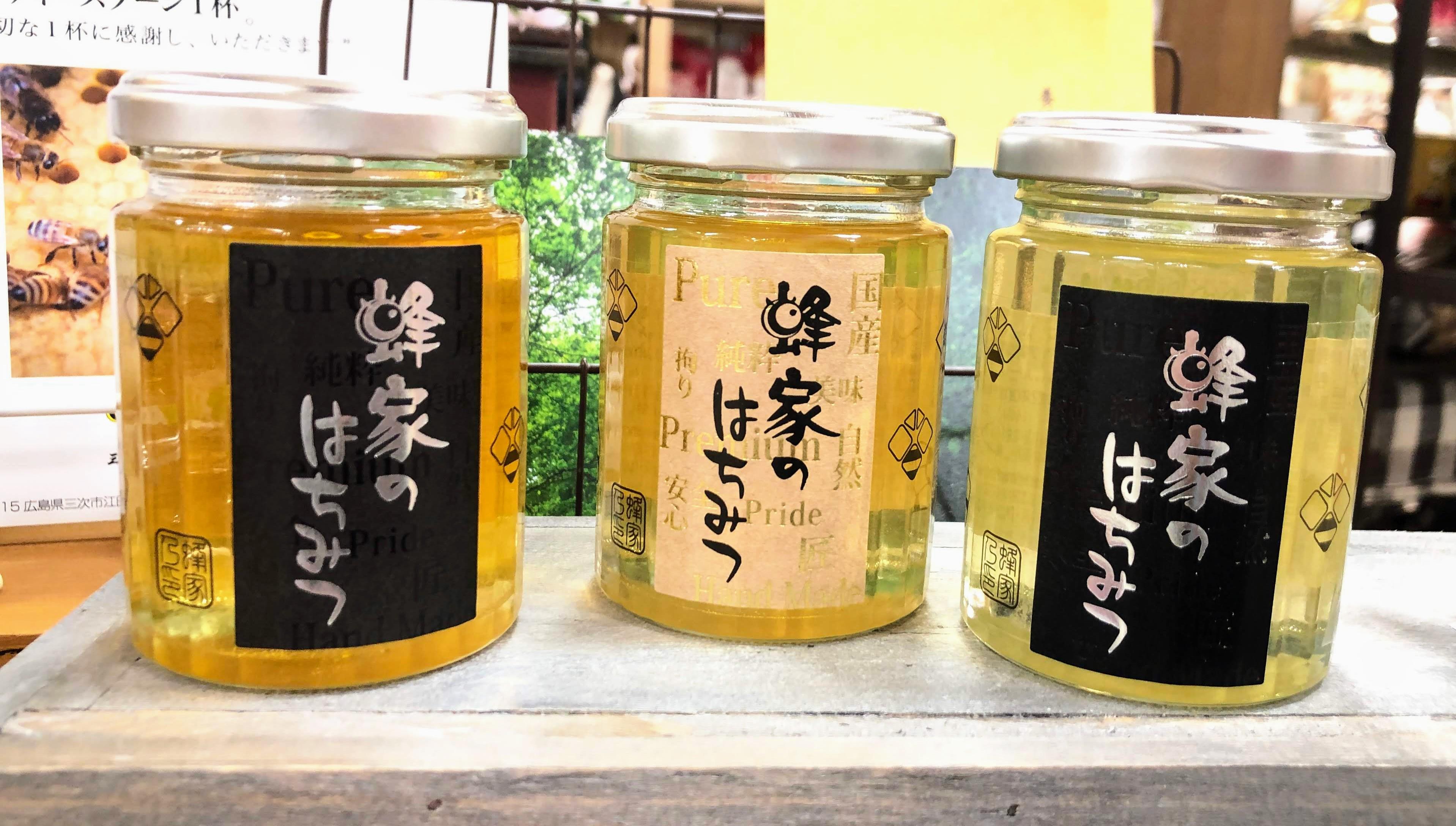 養蜂家の蜂蜜