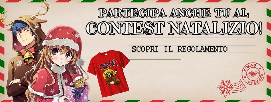 sito_contestnatalizio2019.jpg