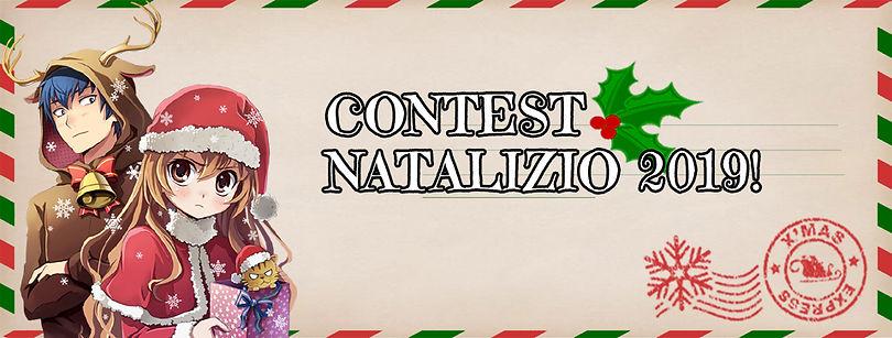 sito_album-contestnatalizio.jpg