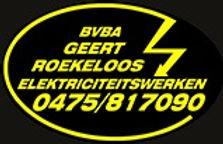 logo-602610217_edited.jpg