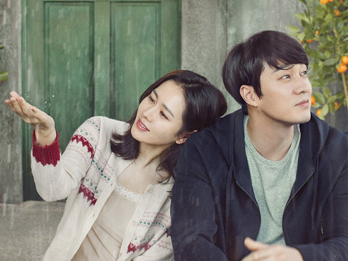 Transport Yourself to South Korea with the Cultural Center's New Movie Initiative