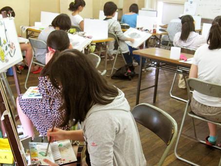 【中学生】夏期講習会のご案内