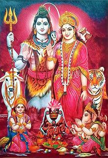 ShivaParvati.jpeg