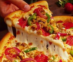 Fournil Du Pléssis pizza