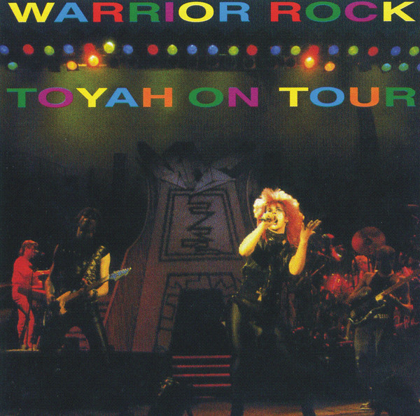 toyah, warrior rock, 1982, front, cover