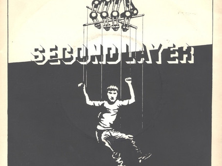 Second Layer - Flesh as Property EP (1979)