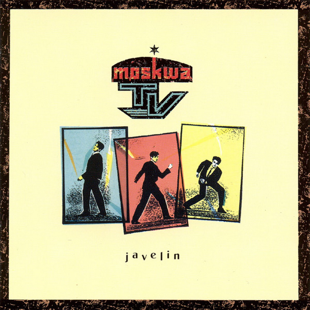 moskwa tv, javelin, 1991