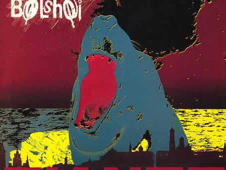 the Bolshoi - Giants (1985)