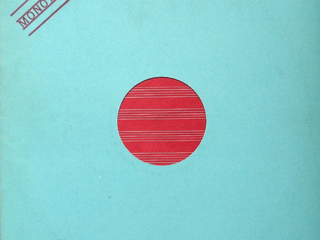 Monoton - Monotonprodukt 02 (1980)