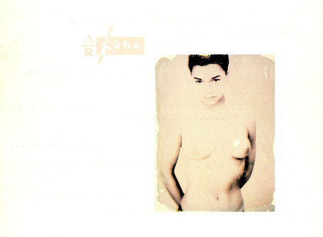 A.R. Kane - Lollita EP (1987)