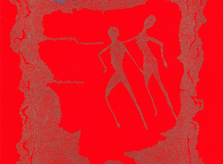 Shoc Corridor - Experiments in Incest (1983)