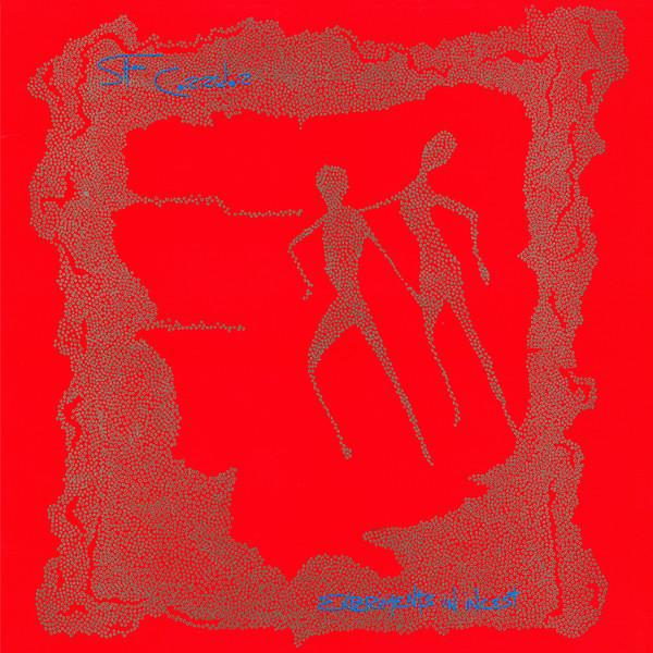 Shoc Corridor, Experiments in Incest, 1983
