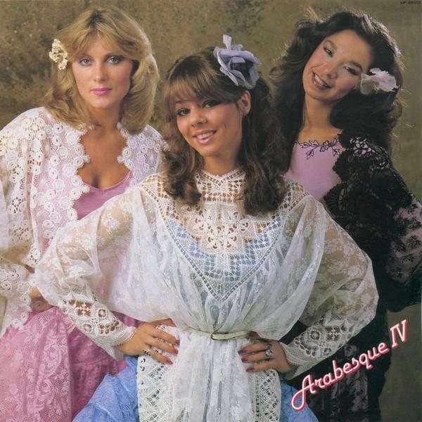 Arabesque, IV, Midnight Dancer, 1980