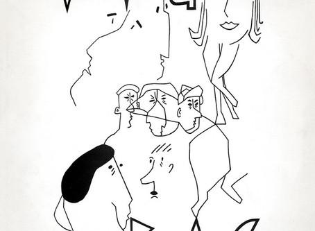 Pigbag - Pigbag (1983)