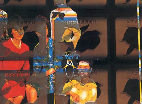 Colourbox - Colourbox (1985)