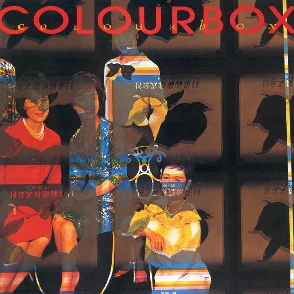 Colourbox, album, 1985