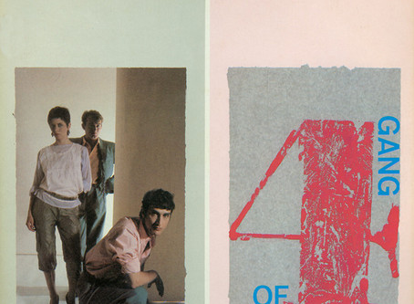 Gang of Four - Hard (1983)