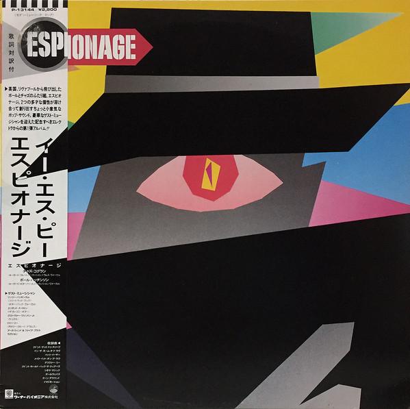 Espionage, ESP, 1985