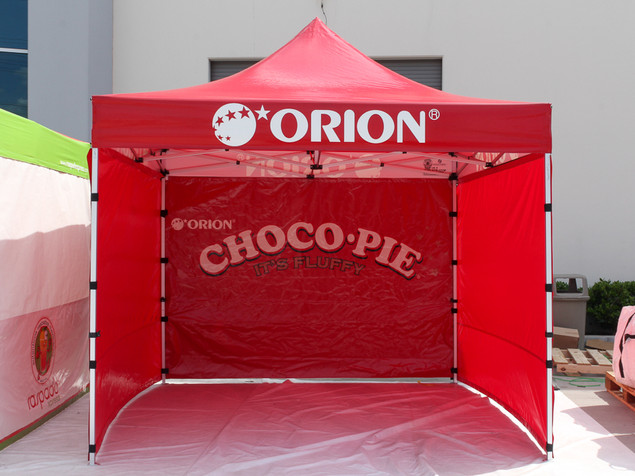 3x3 Para Promocionar Choco Pie