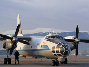 Bugarska vraća u upotrebu An-30 korišćen u programu Otvoreno nebo