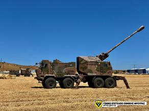 Srpska artiljerija i rakete tražena roba u svetu