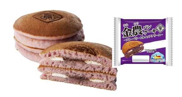 金農カラーの金農パンケーキ~ブルーベリー&ホイップクリーム~【生活科学科】