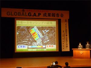 岩見沢市内で行った取組成果報告会