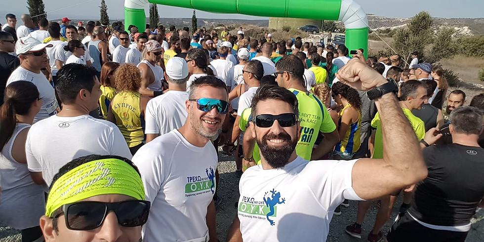 2019 RUNNING WITH FROGMEN 5k