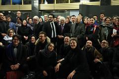 Tehran tour - Vahdat Hall