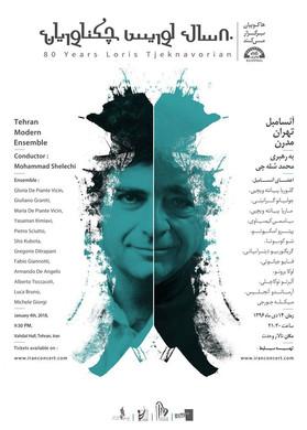 Flyer for Tehran concert