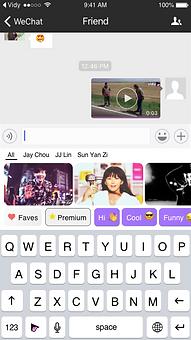 WeChat_Premium.png