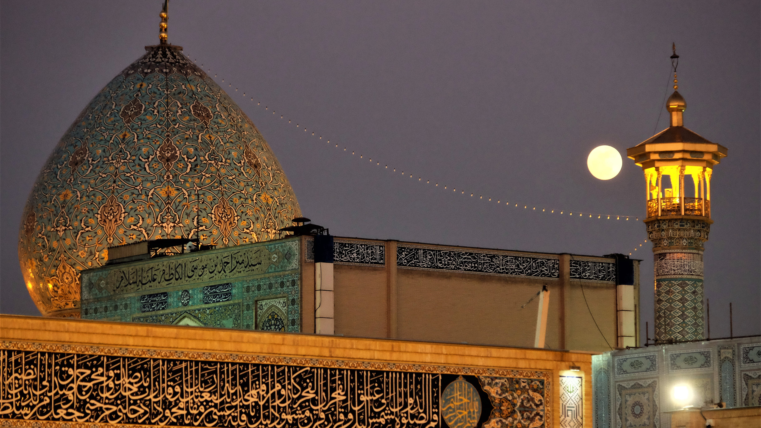 Shiraz, Holly Shrine
