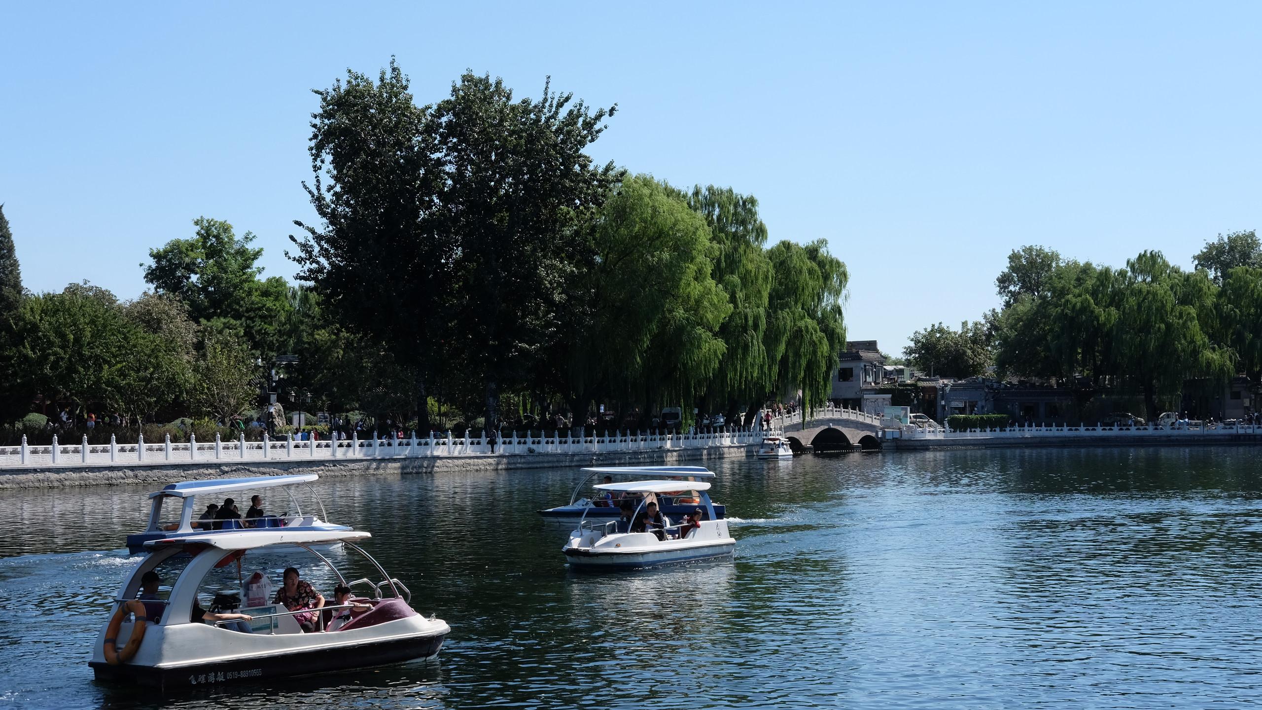 Pékin et ses parcs