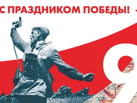 Дорогие жители Ульяновска и Ульяновской области!