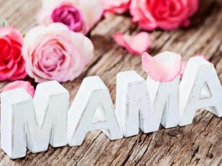 С праздником Матери!!