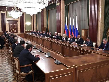 Новый состав Российского Правительства