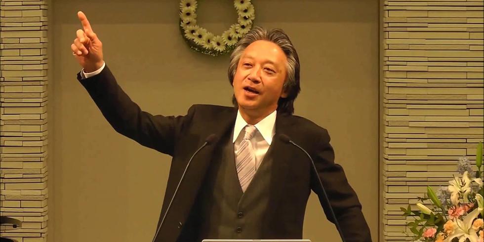 特別礼拝 - 佐藤彰 師による特別メッセージ