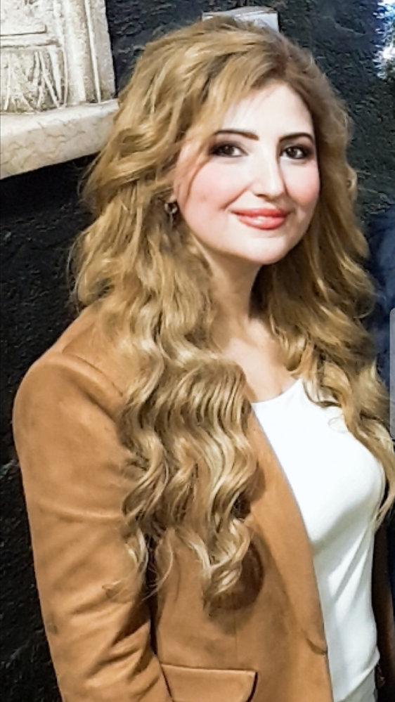 Zeina Mohamad Ahmad