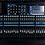 Thumbnail: Mixage numérique ALLEN & HEATH QU-32
