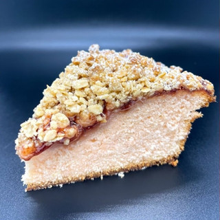 strawberry crunch cake_edited.jpg