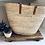 Thumbnail: Large Shopper basket
