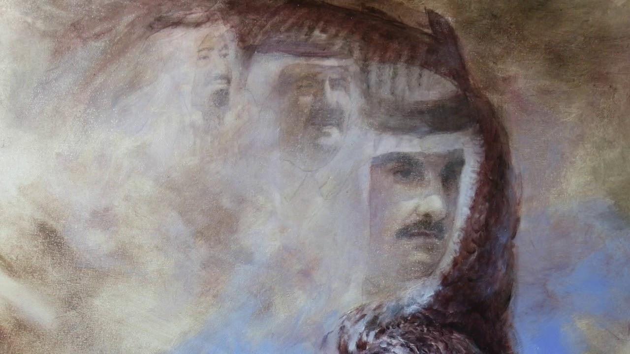 """SPIRIT OF THE QATARI EMIRS"" Sold in Auction"