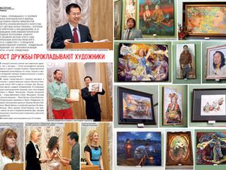 «Мост дружбы Китай-Украина»