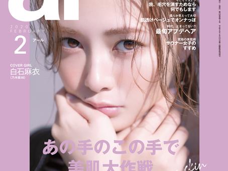 ありがとうございます!ART WORKSで撮影いただいた☆1月発売の雑誌カバー